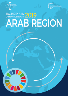 2019 Arab Region SDG Index and Dashboards Report cover